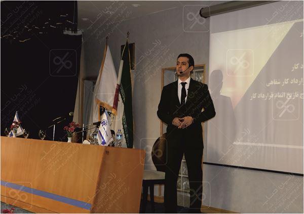 Picture of همایش مشهد